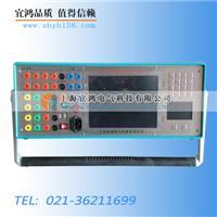 重点研制微机继电保护测试仪 YHJB