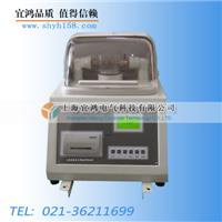 绝缘油介电强度自动测试仪 YHSQ