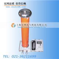 上海阻容分压器 YHFQ
