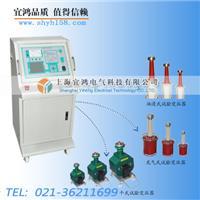 试验变压器 YHTB