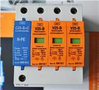V25-B/3+NPE-385V(OBO避雷器) V25-B/3+NPE