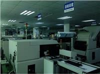 SMT加工/SMT来料加工/MID平板电脑来料加工,平板电脑OEM代加工