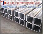 厂家供应方管矩形管焊管螺旋管 50*50*5-------200*200*8*10