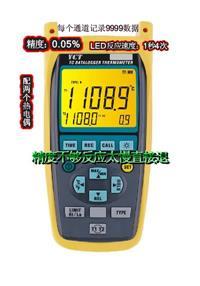 高速采样温度计/双通道测温仪