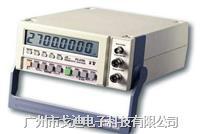 台湾路昌/频率计FC-2700 台式频率计频器