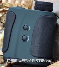 台湾戈迪|激光测高仪GD-1000VR 手持激光测距仪