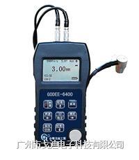 台湾戈迪|超声波测厚仪GODEE-6400 多功能膜厚仪