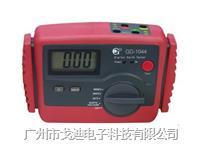 台湾戈迪|接地电压电阻测试仪GD-1044 接地电阻测试仪