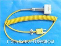 台湾戈迪|温度探头GODEE-CS 磁性温度传感器