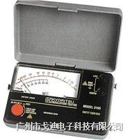日本共立|绝缘电阻测试仪MODEL-3165/MODEL-3166 指针式电阻计