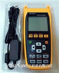 台湾宇擎|记忆式温度表DT-817U 快速测量单通道温度计
