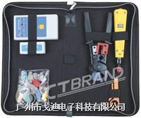 美国CT|网络终端工具包CTN-231 网络维修工具箱