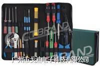 美国CT|电子维修工具包CT-831 电路板维修工具包(24件组)