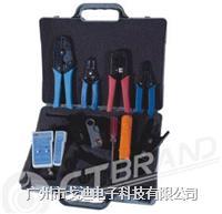 美国CT|网络安装工具包CTN-213 安装工具组(15件组)