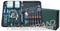 美国CT|电子维修工具包CT-823 维修工具包(23件组)