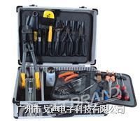 美国CT|网络维修工具包CTN-225 光纤施工工具组(48件组)
