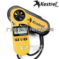 NK3500D风速计|气象风速仪(13合一) NK3500D风速计|气象风速仪(13合一)