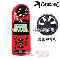 NK4000风速计 便携式气象仪(12合一)