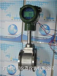 空气流量计,广州空气流量计,压缩空气流量计,广州流量计公司 LUGB