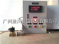 DLPL定量控制加水设备