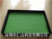 手机模组托盘用防滑垫 止滑发泡网布、防滑网布、LCM模组防滑垫、LCD液晶模块防滑垫、防静电防滑垫、TP防滑垫、触摸屏防滑