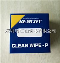 wipe-p无尘纸批发、Bemcot wipe-p无尘纸尺寸、镜头擦拭纸 供应进口BEMCOT无尘纸、KIMWIPES无尘纸、clean wipe-p镜头擦手纸