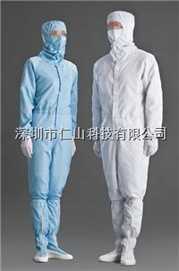 防静电服/Anti-static clothing 无尘服、洁净无尘服、防静电衣、防静电无尘衣