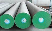 供应HD钢化学成分HD新型热作模具钢 HD钢