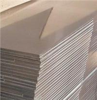 MIC-6精密铸铝板 MIC-6 MIC-6美铝
