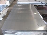 254SMo不锈钢板价格_六钼不锈钢