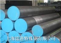 供应12Cr1MoV圆钢 合金钢材质 12Cr1MoV