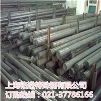 抗氧化CrNi2520不銹鋼棒材 CrNi2520