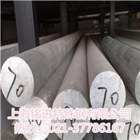 7005铝合金 7005厂家价格 7005现货 7005用途 7005