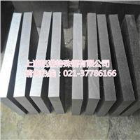 YHD3模具钢成分 YHD3进口模具钢价格
