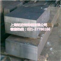 W303热作模具钢 W303钢材用途 W303成分 W303