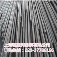 30W4Cr2VA弹簧钢成分 30W4Cr2VA价格 30W4Cr2VA