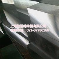 6Cr4W3Mo2VNb(65Nb)模具钢材