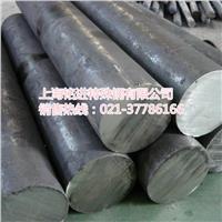 210Cr12模具钢成分 210Cr12用途 210Cr12