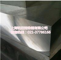 100MNCRW4模具鋼材用途 100MNCRW4價格 100MNCRW4