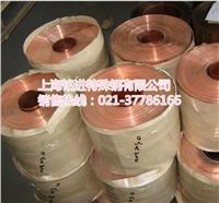 C10400無氧銅棒規格 C10400含銀銅合金 C10400