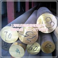 C12200銅棒價格 C12200高磷脫氧銅 C12200