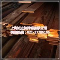 C11300含銀無氧銅棒價格 C11300成分 C11300