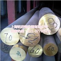 QBE1.5鈹銅棒廠家 QBE1.5價格 QBE1.5