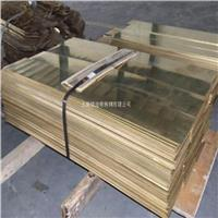 hfe59-1-1鐵黃銅棒成分,hfe59-1-1廠家 hfe59-1-1