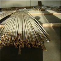 hfe59-1-1鐵黃銅棒成分,hfe59-1-1廠家