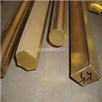 HAl77-2鋁黃銅棒化學成分,HAl77-2銅板價格 HAl77-2