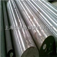 W6Mo5Cr4V2Co5高速钢材 W6Mo5Cr4V2Co5