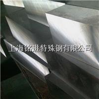 RAMAX2模具鋼材 RAMAX2