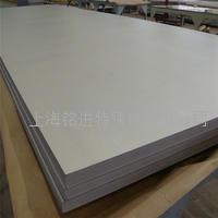 UNSS32506双相钢板价格 UNSS32506
