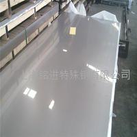 Ferralium255不锈钢板Ferralium255 Ferralium255